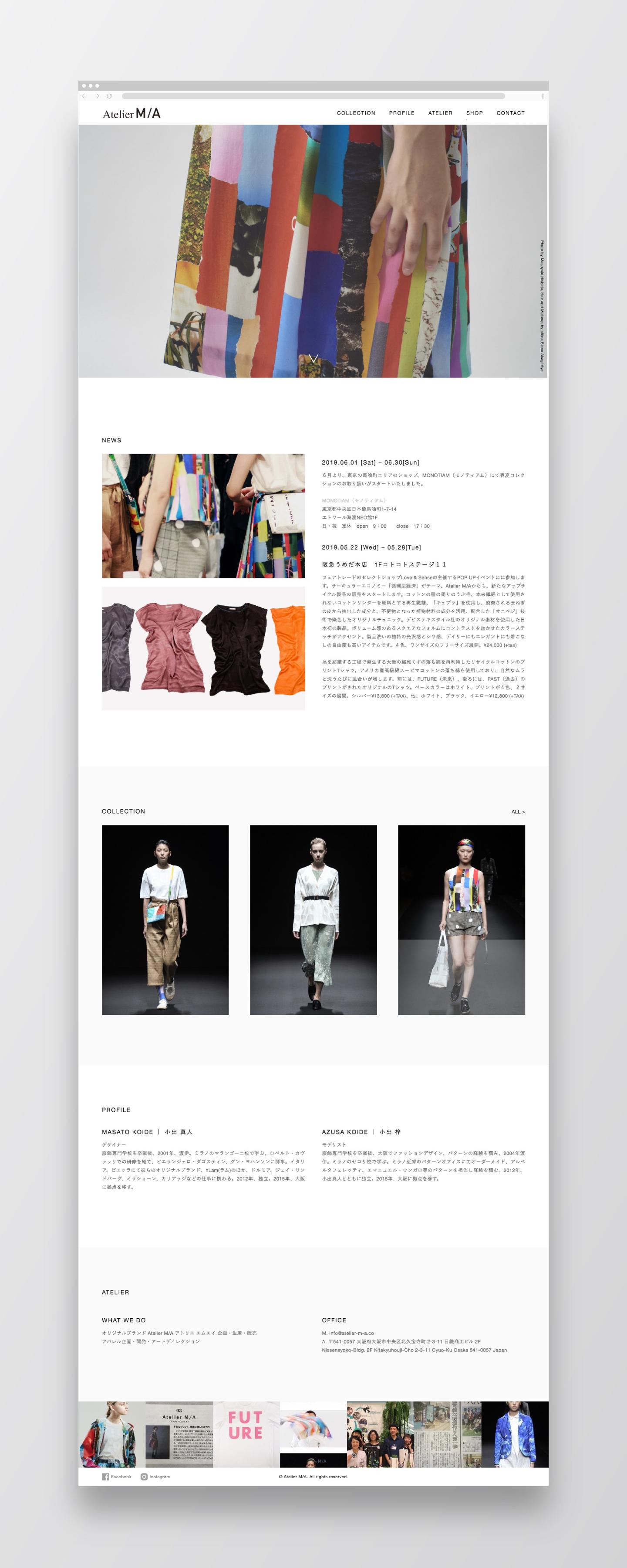 Atelier M/A|Web Design