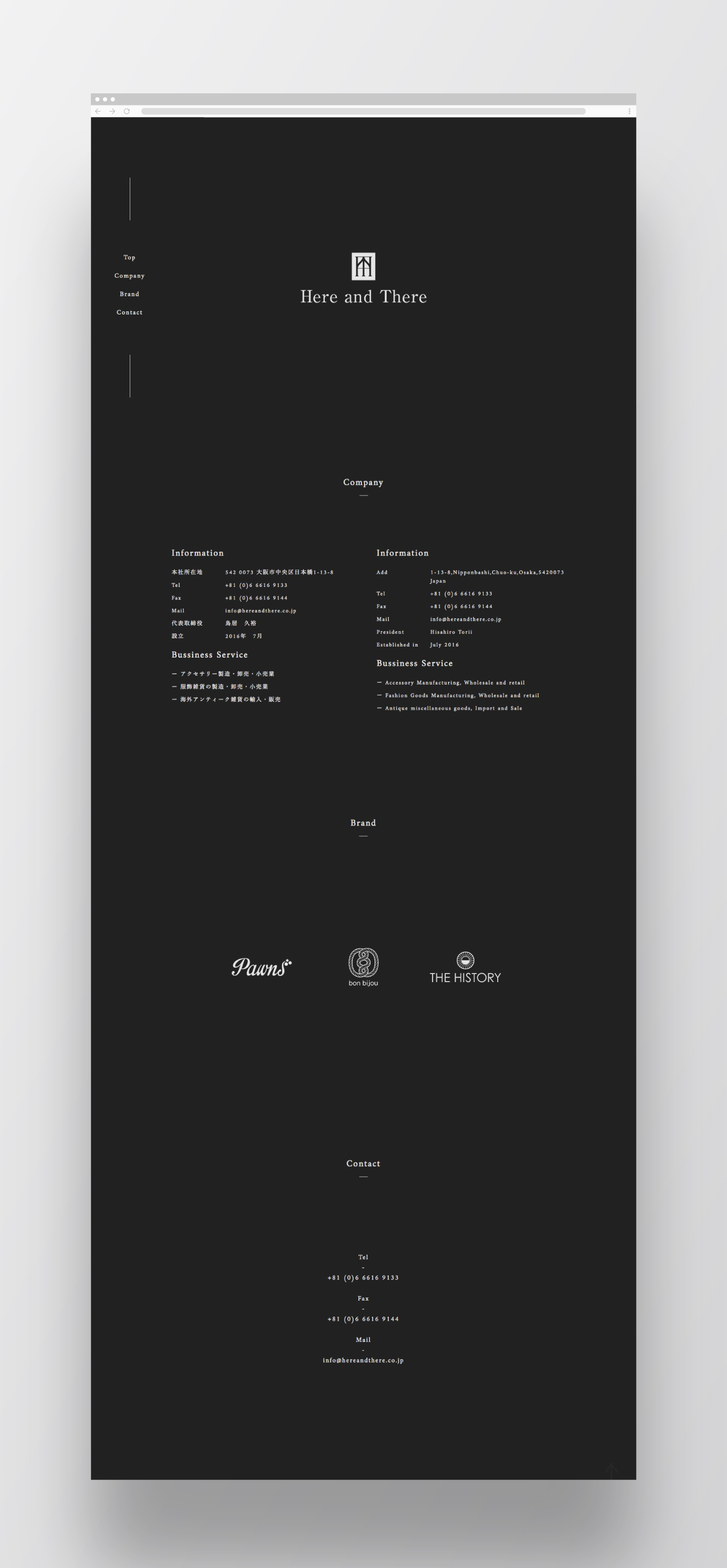 Here and There Co.,Ltd.|Web Design