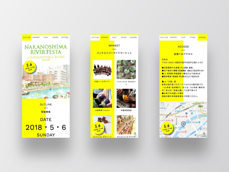 NAKANOSHIMA RIVER FESTA Web Design|Smart Phone