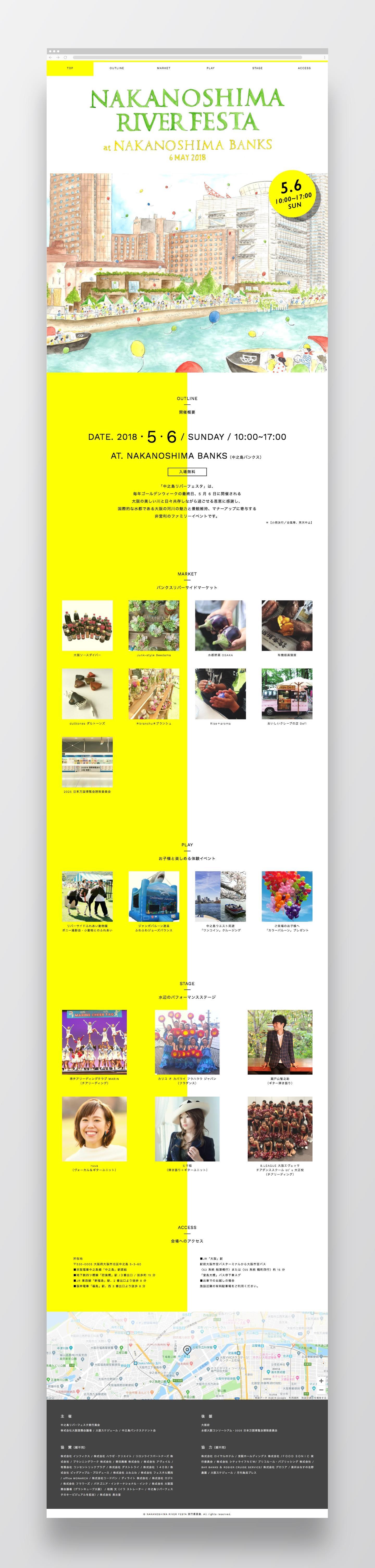 NAKANOSHIMA RIVER FESTA Web Design