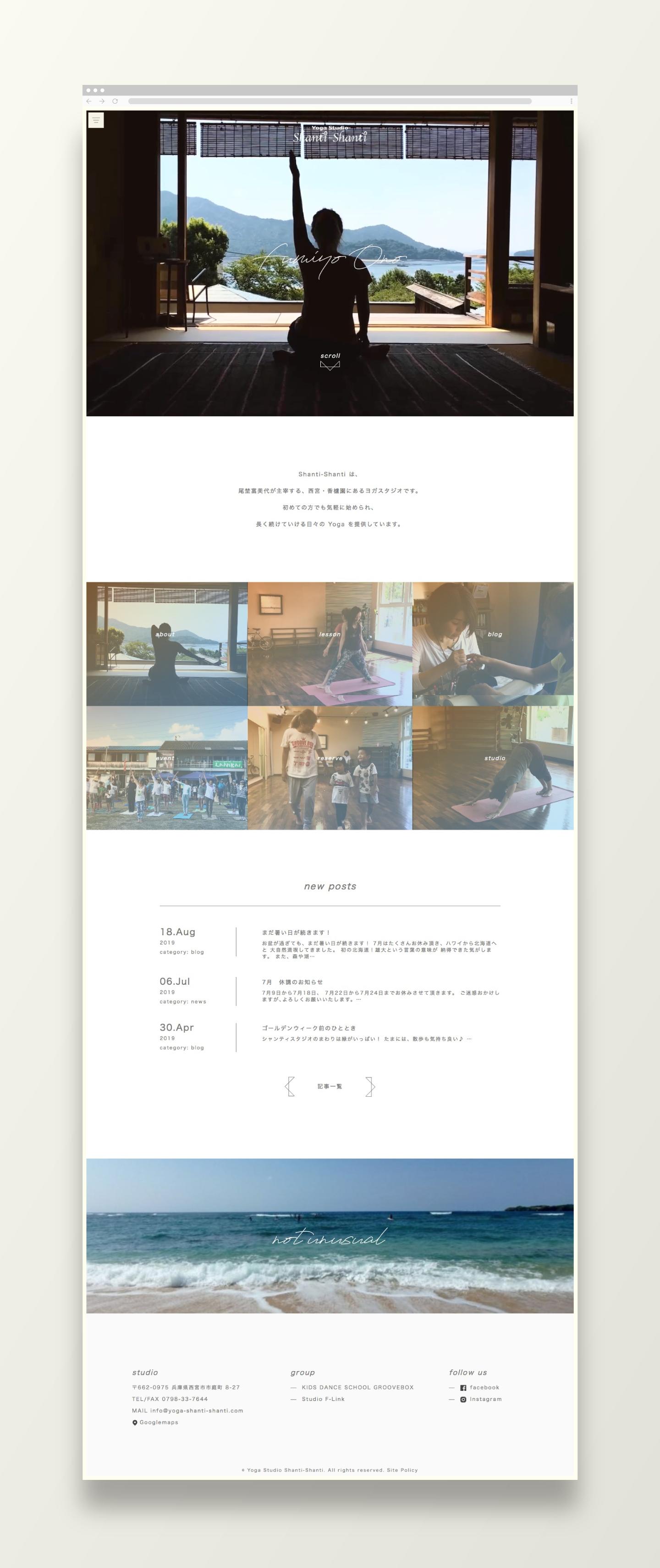Yoga Studio Shanti-Shanti|Web Design