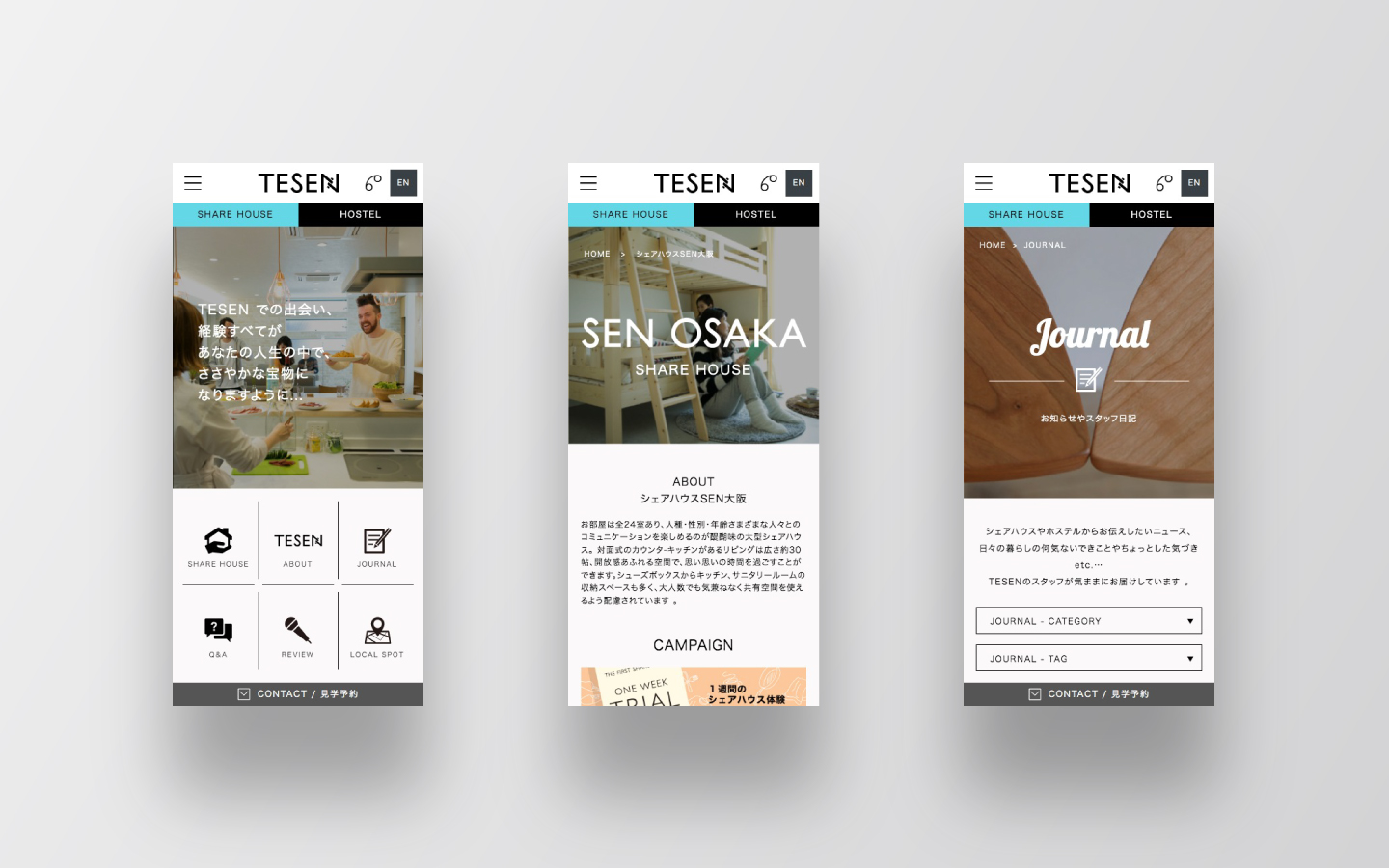 TESEN SHARE HOUSE & HOSTEL|Web Design|Smart Phone