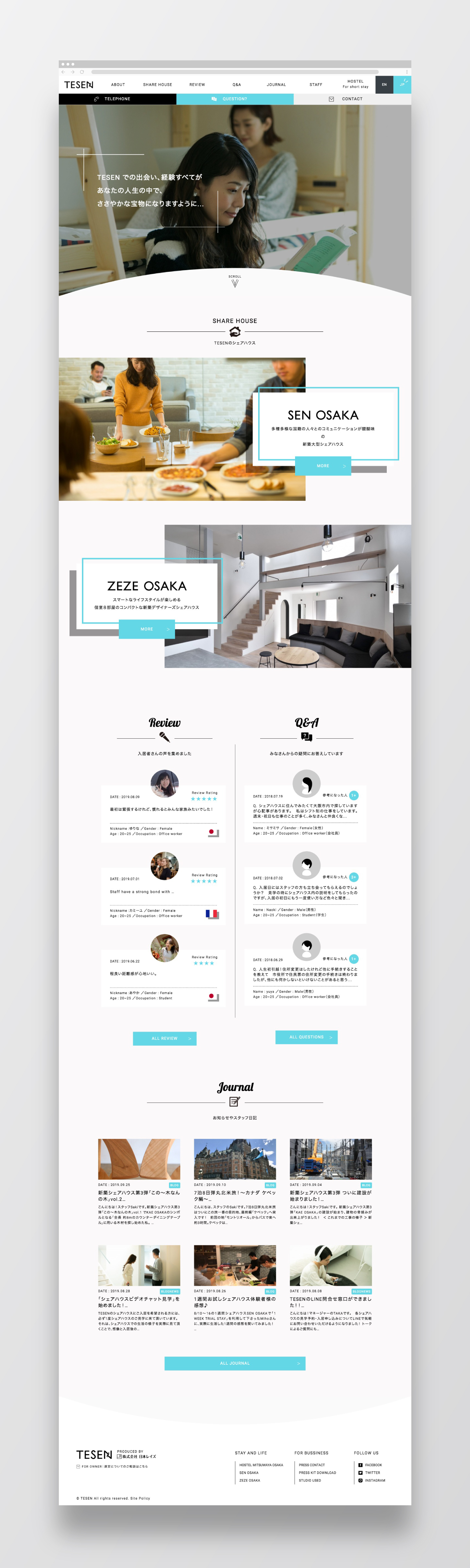 TESEN SHARE HOUSE & HOSTEL|Web Design