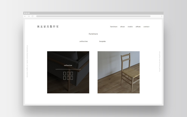 akitomo furniture works|Web Design