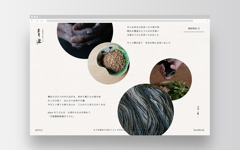 aozora blue|Web Design