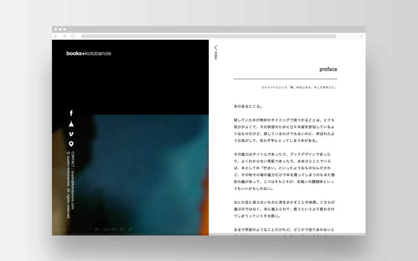 books+kotobanoie|Web Design