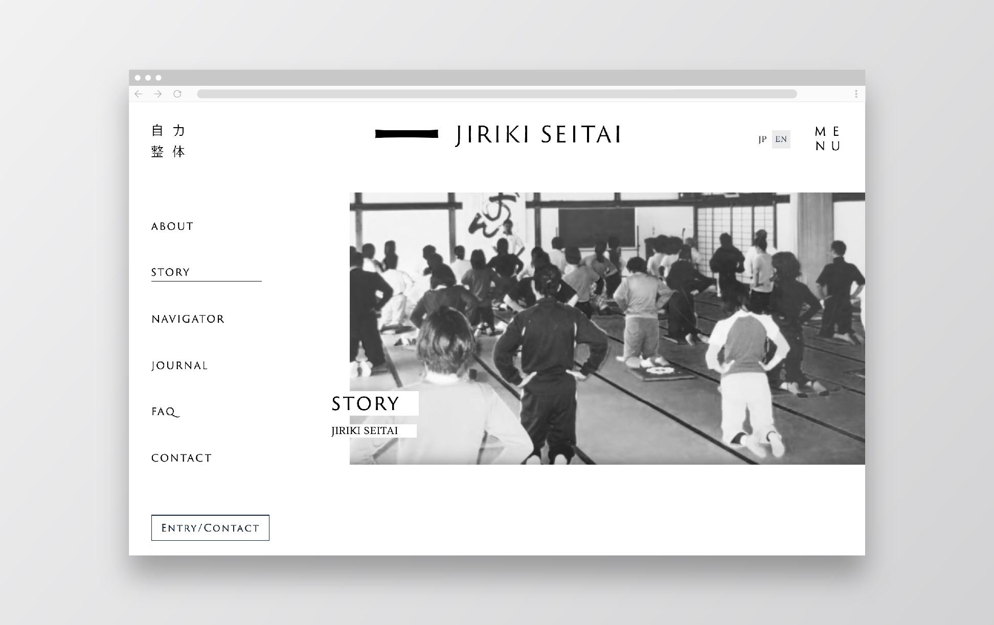 JIRIKI SEITAI|自力整体 リブラディングプロジェクト
