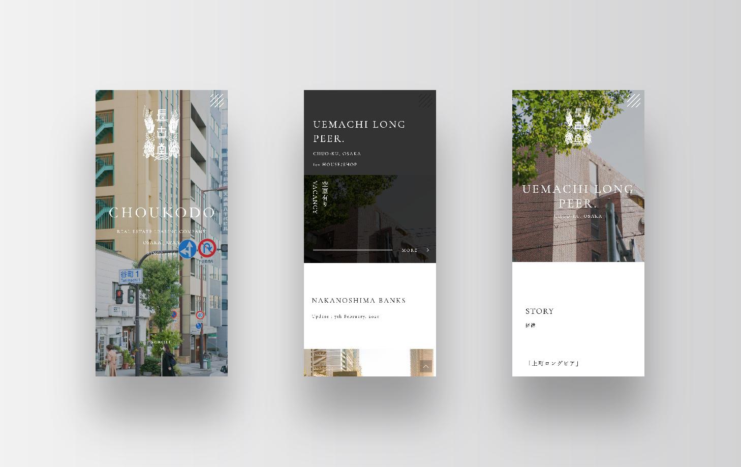 CHOUKODO Co.,Ltd.|Web design by MONARCH