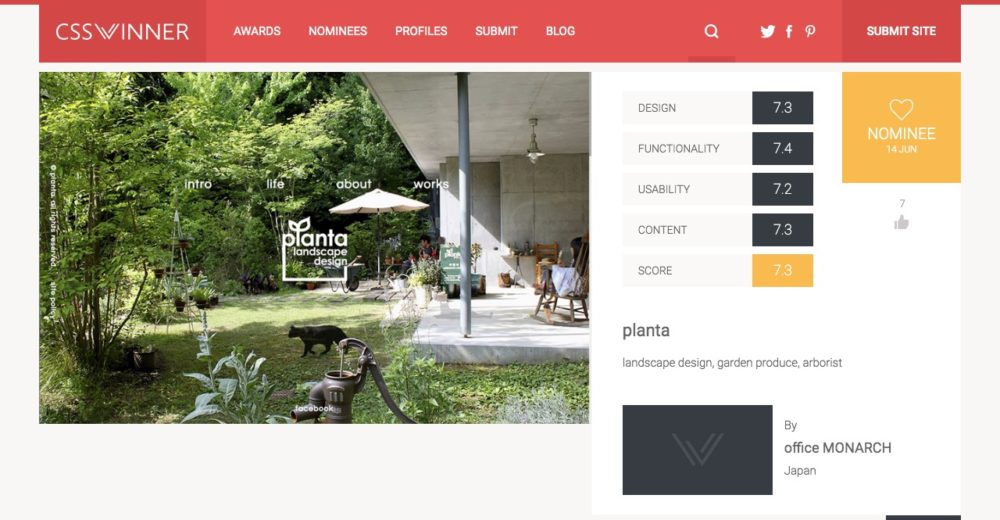 AWARD:CSS WINNER|planta landscape design|MONARCH