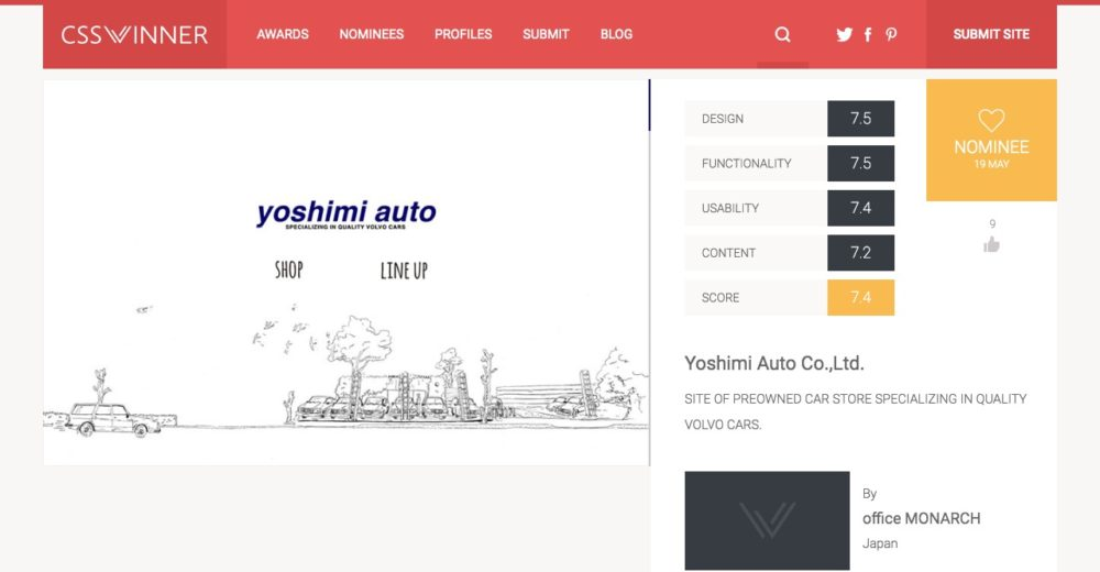 AWARD:CSS WINNER|YOSHIMI AUTO Inc.|MONARCH