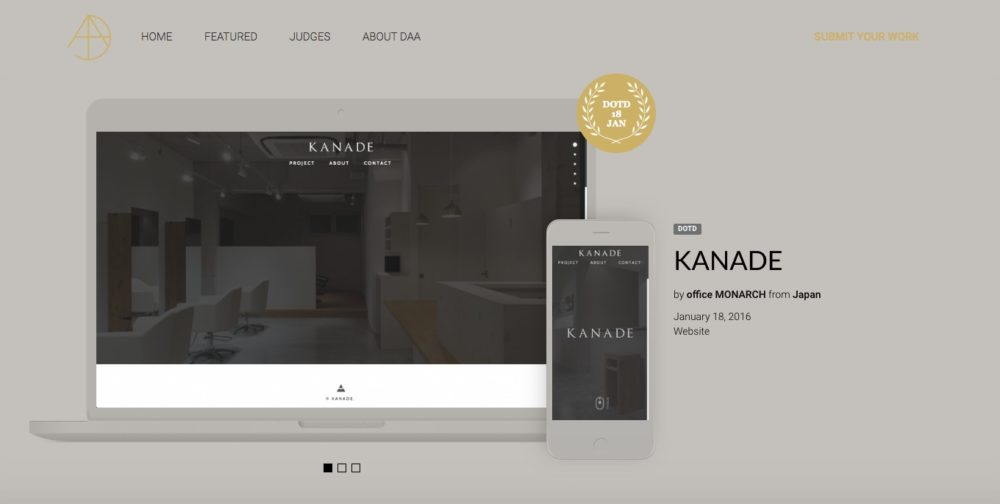 AWARD:Design Awards Asia|kanade|MONARCH