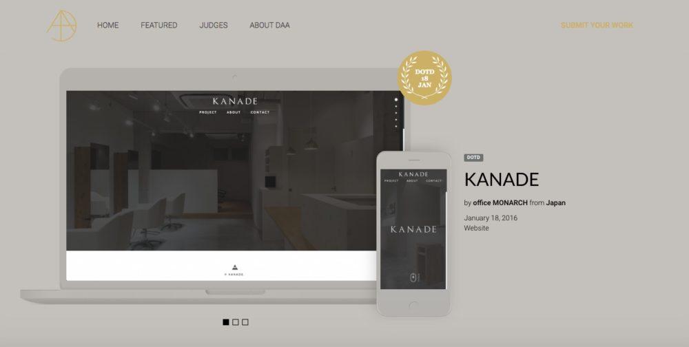 AWARD:Design Awards Asia|kanade|MONARCH