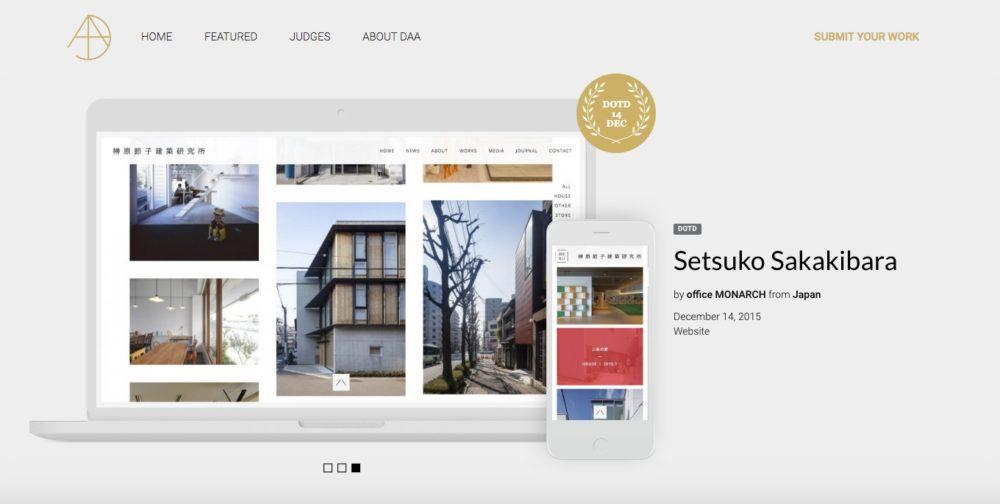 AWARD:Design Awards Asia|榊原節子建築研究所|MONARCH