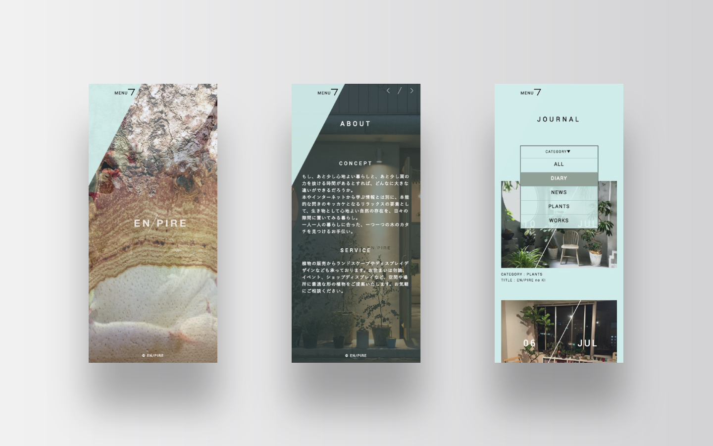 EN/PIRE|Web Design|Smart Phone