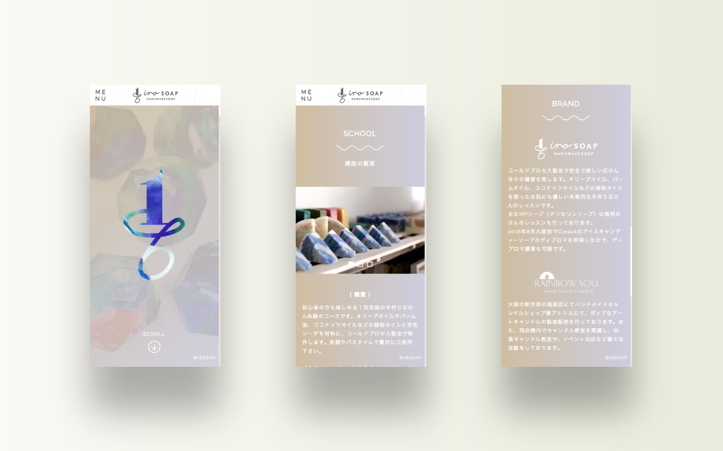16 SOAP|Web Design|Smart Phone