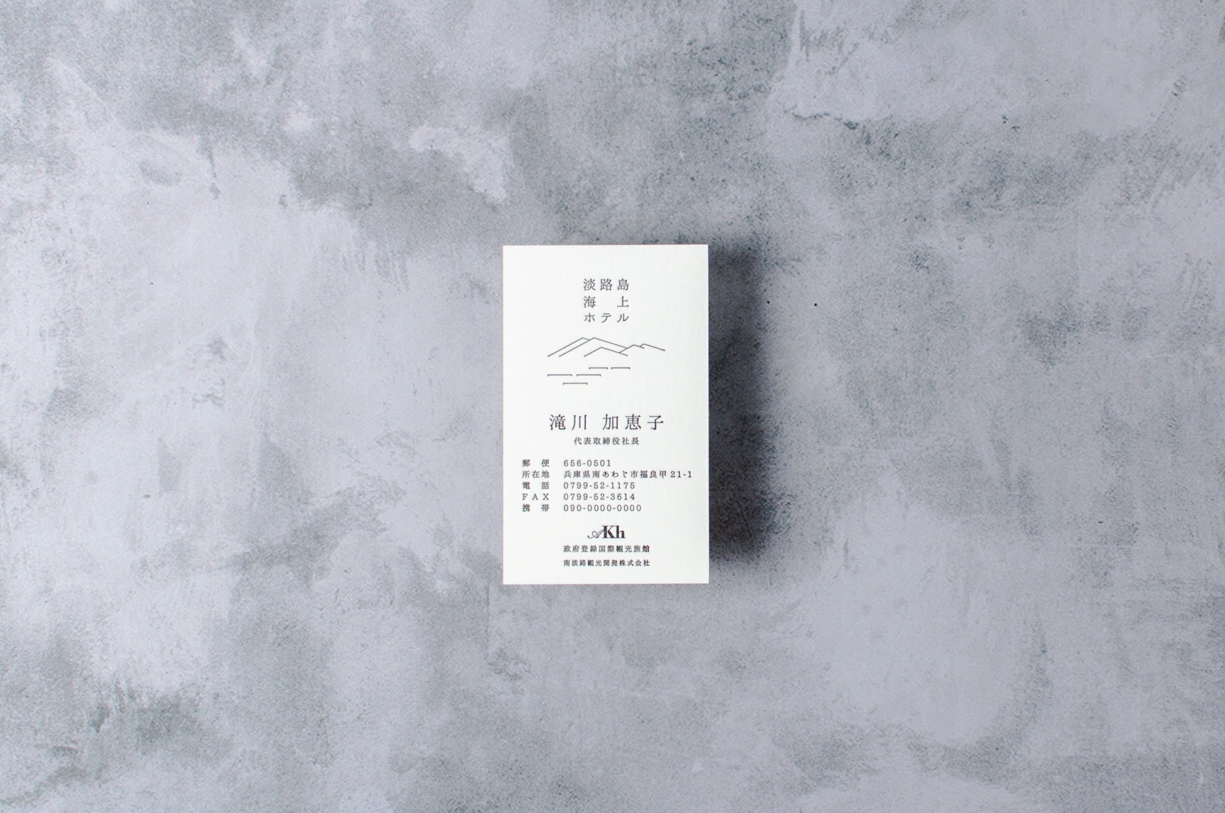 Awajishima Kaijo Hotel|NAME CARD