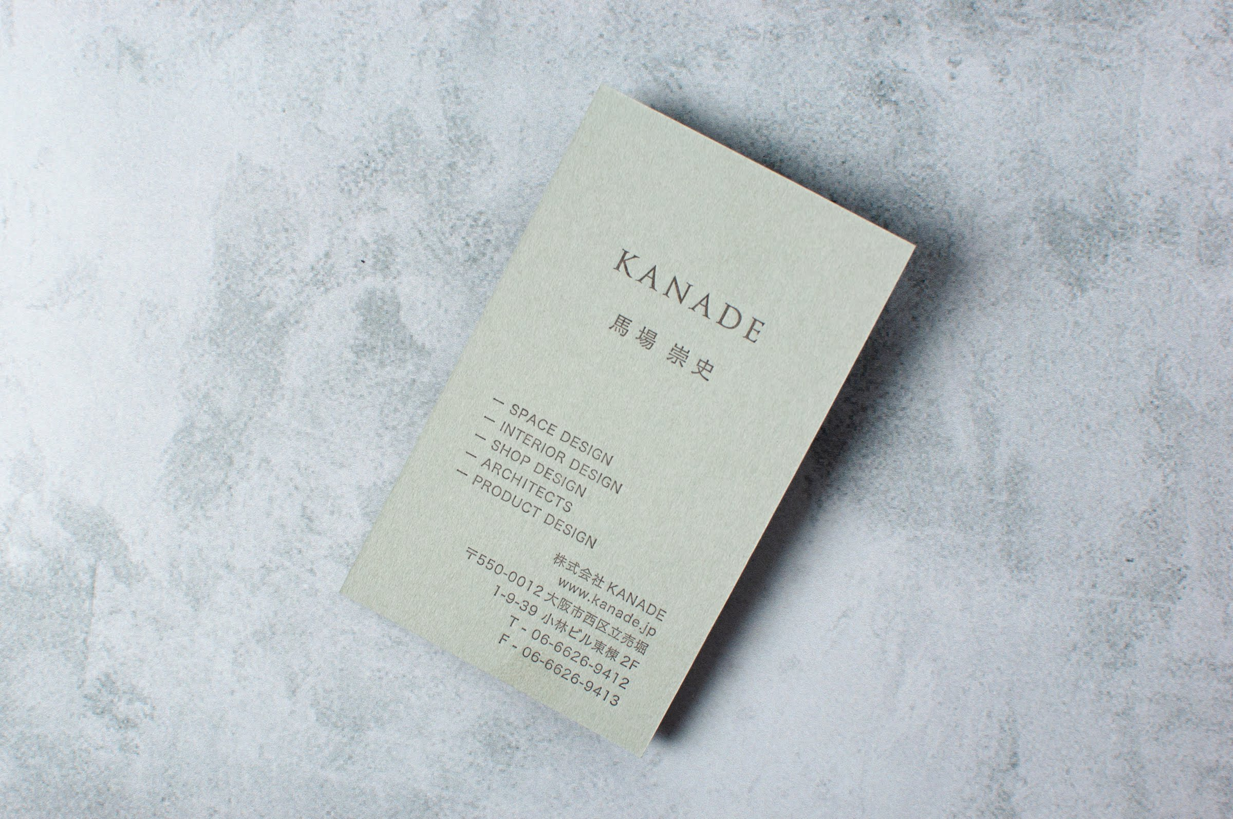 KANADE Inc.|NAME CARD