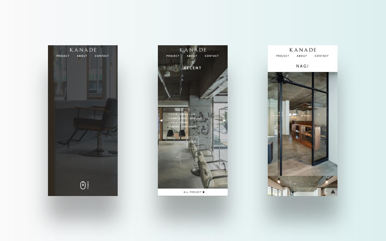 KANADE|Web Design|Smart Phone