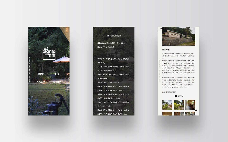 planta landscape design|Web Design|Smart Phone