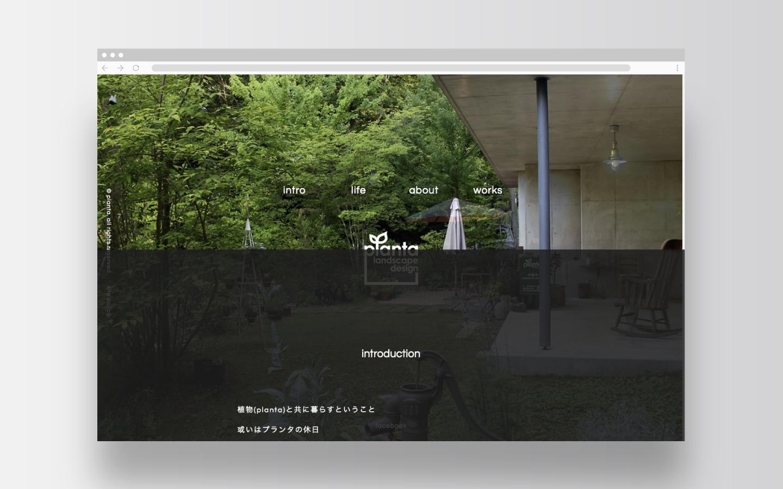planta landscape design|Web Design