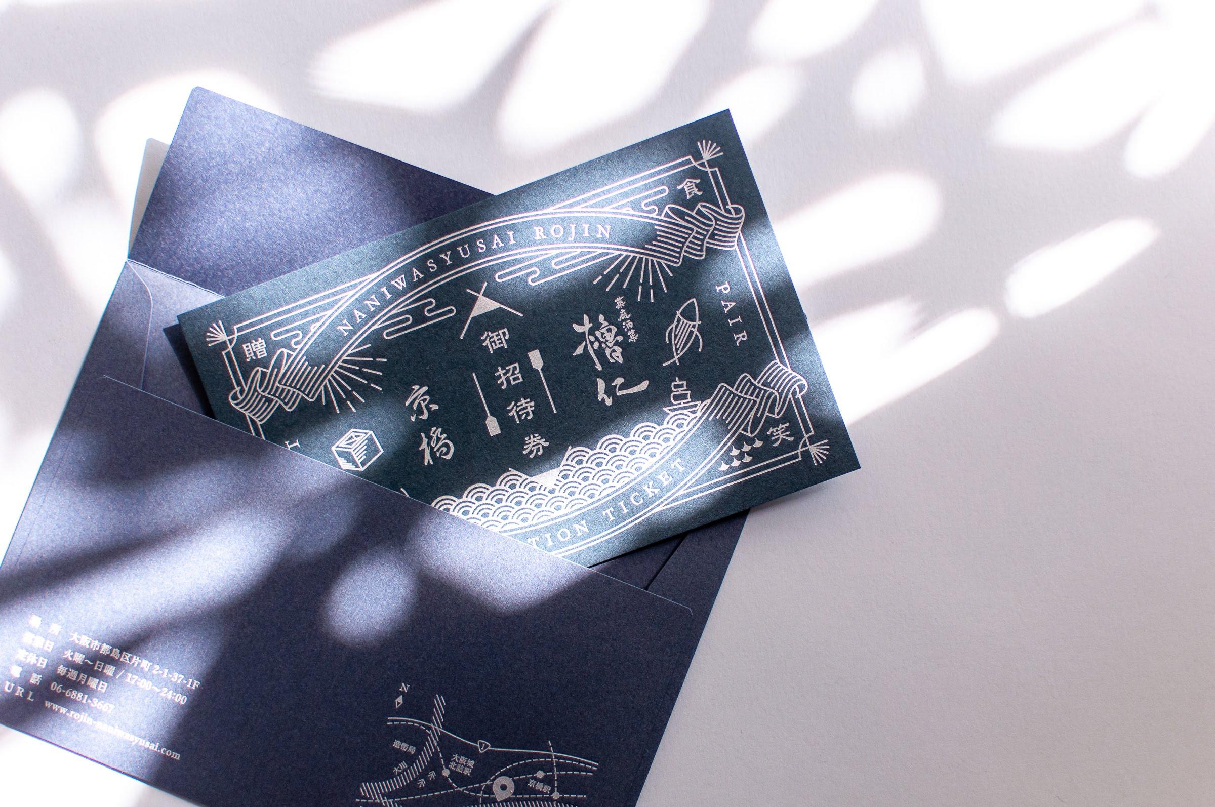 京橋 櫓仁|BRANDING TOOL