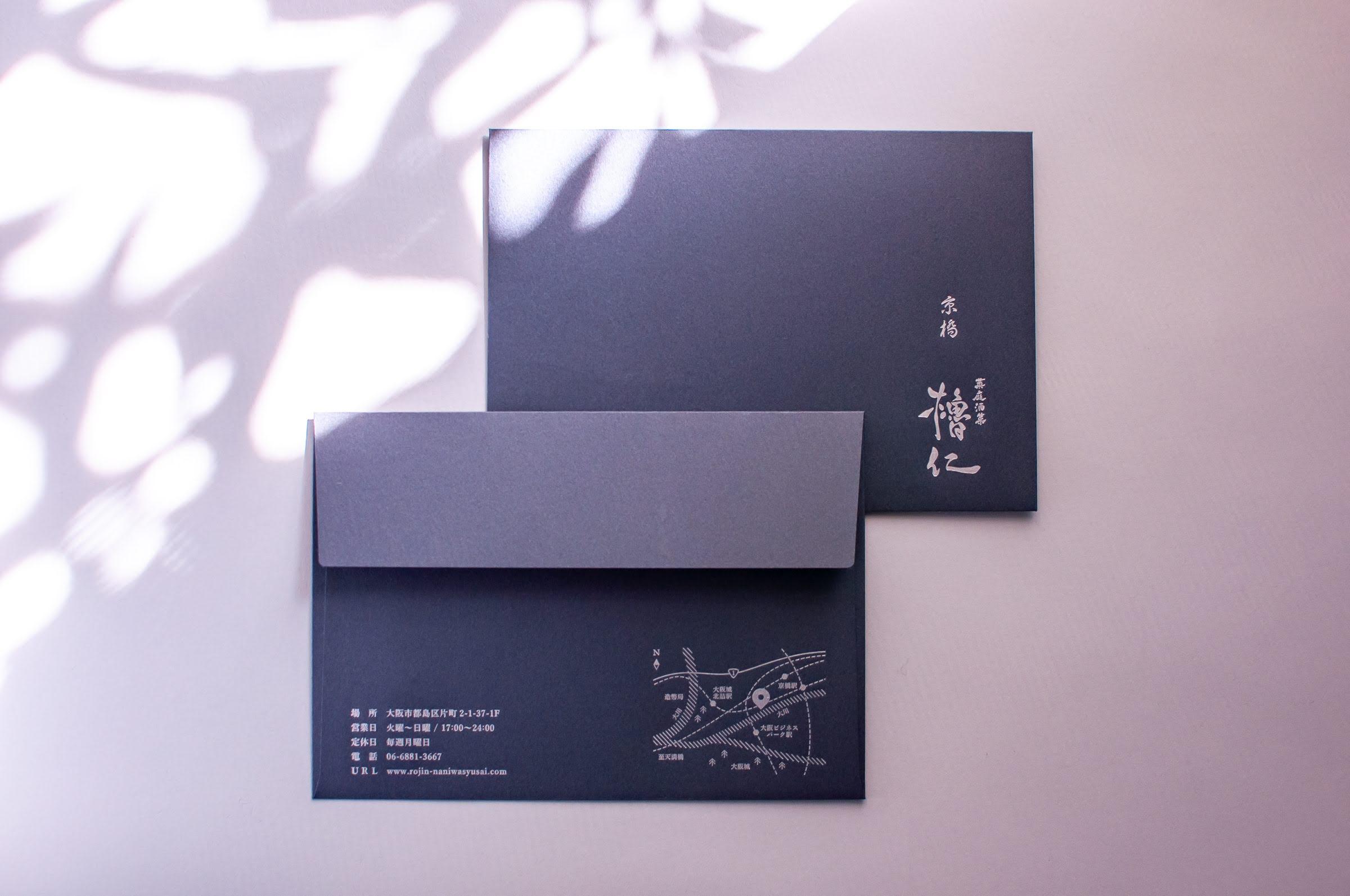 京橋 櫓仁|ENVELOPE