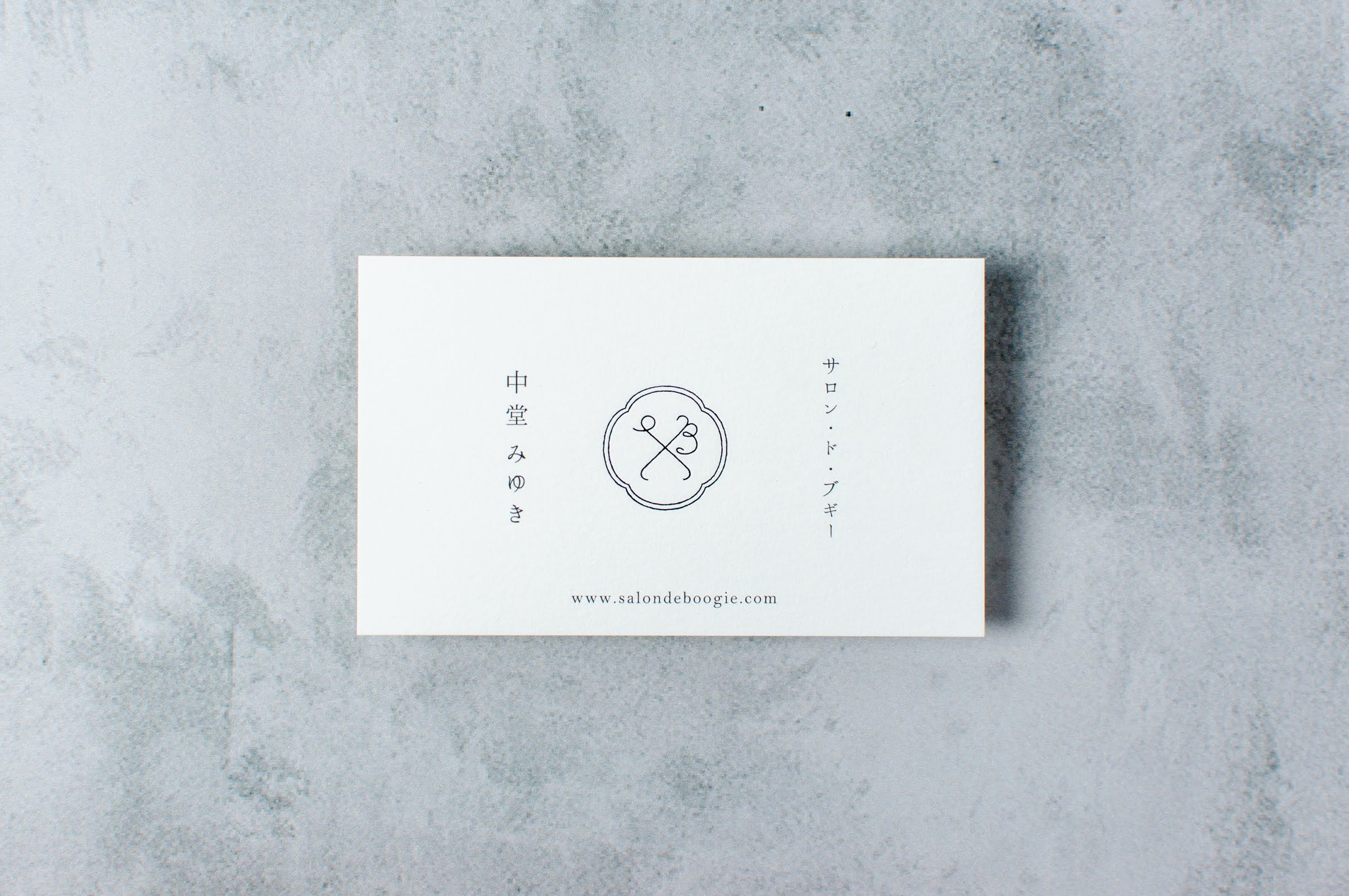 SALON de BOOGIE|LOGO & NAME CARD