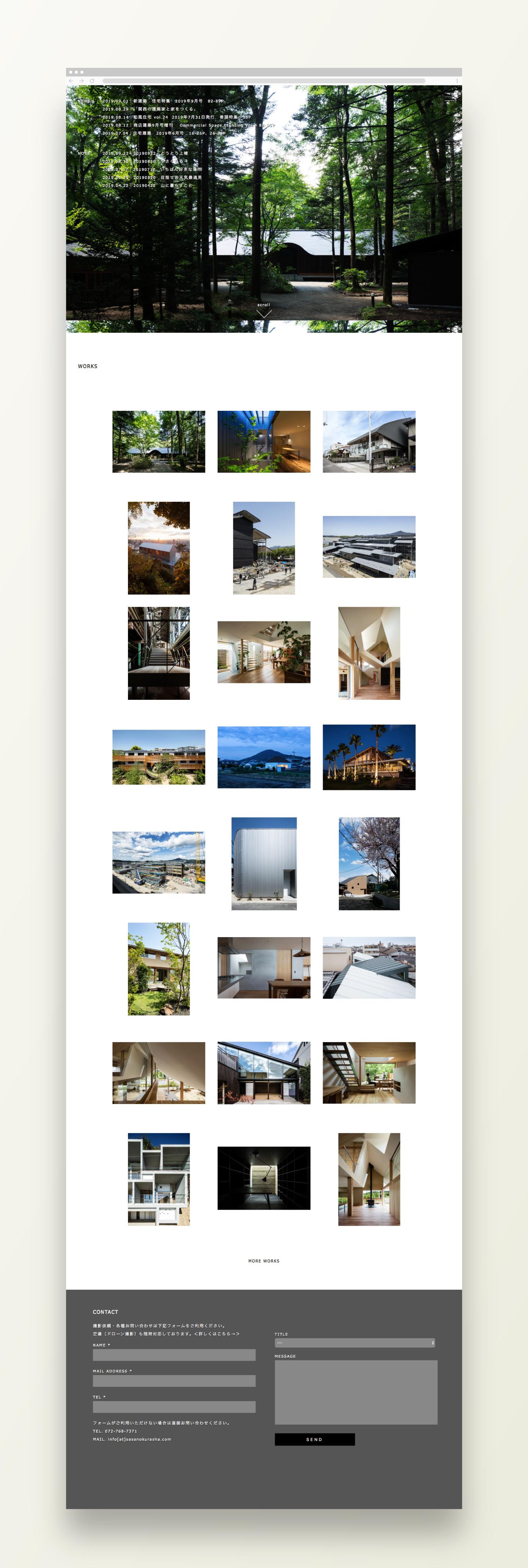 笹の倉舎|Web Design
