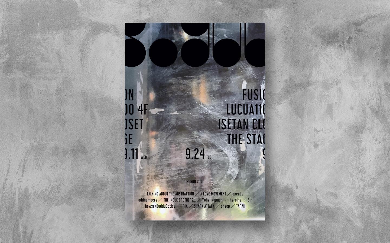 SOGUU|Poster Design