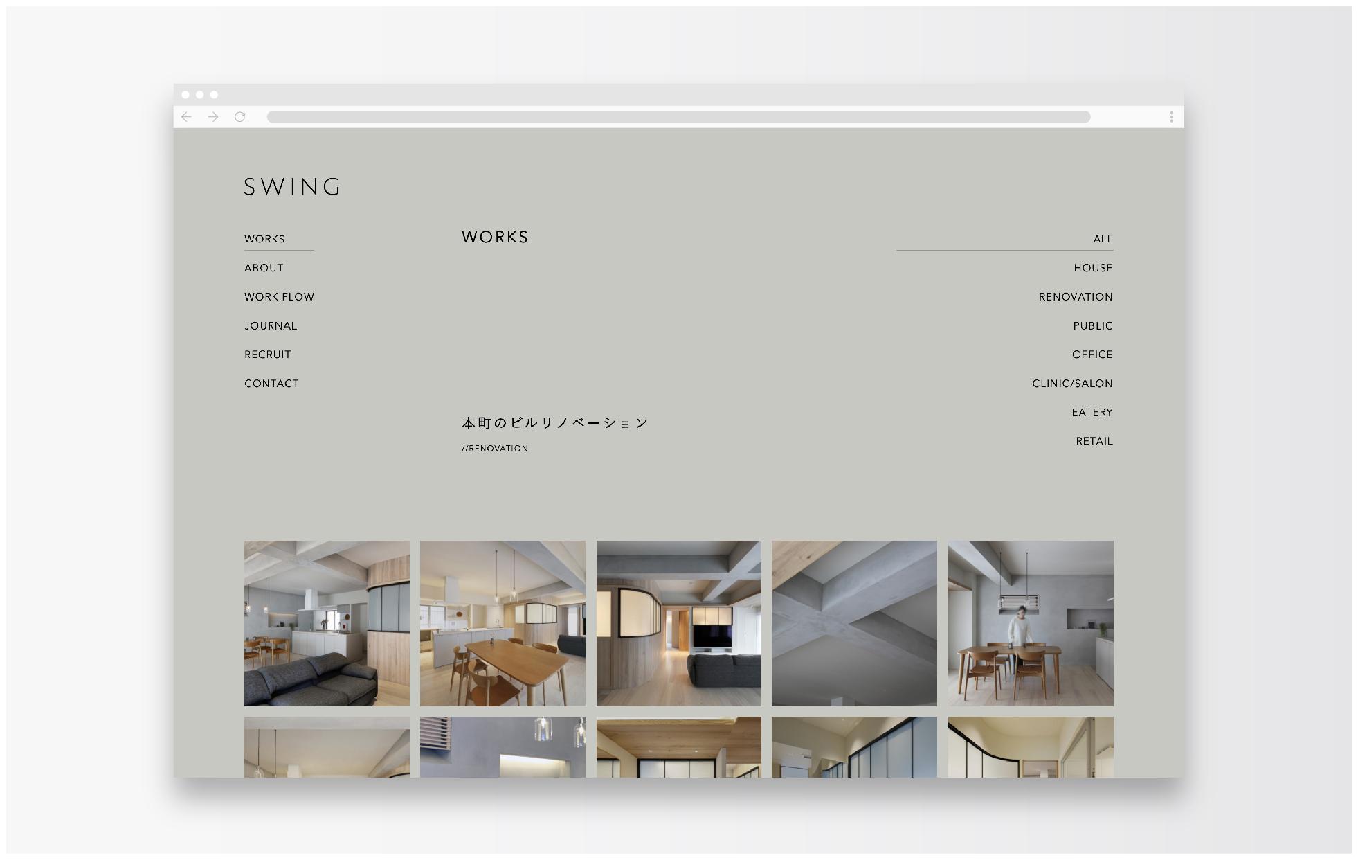 SWING Inc.|Web Designing Renewal Project|MONARCH