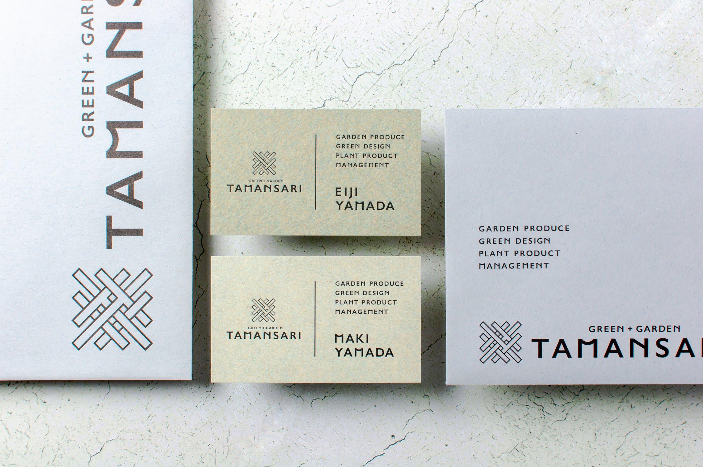 GREEN+GARDEN TAMANSARI|BRANDING TOOL