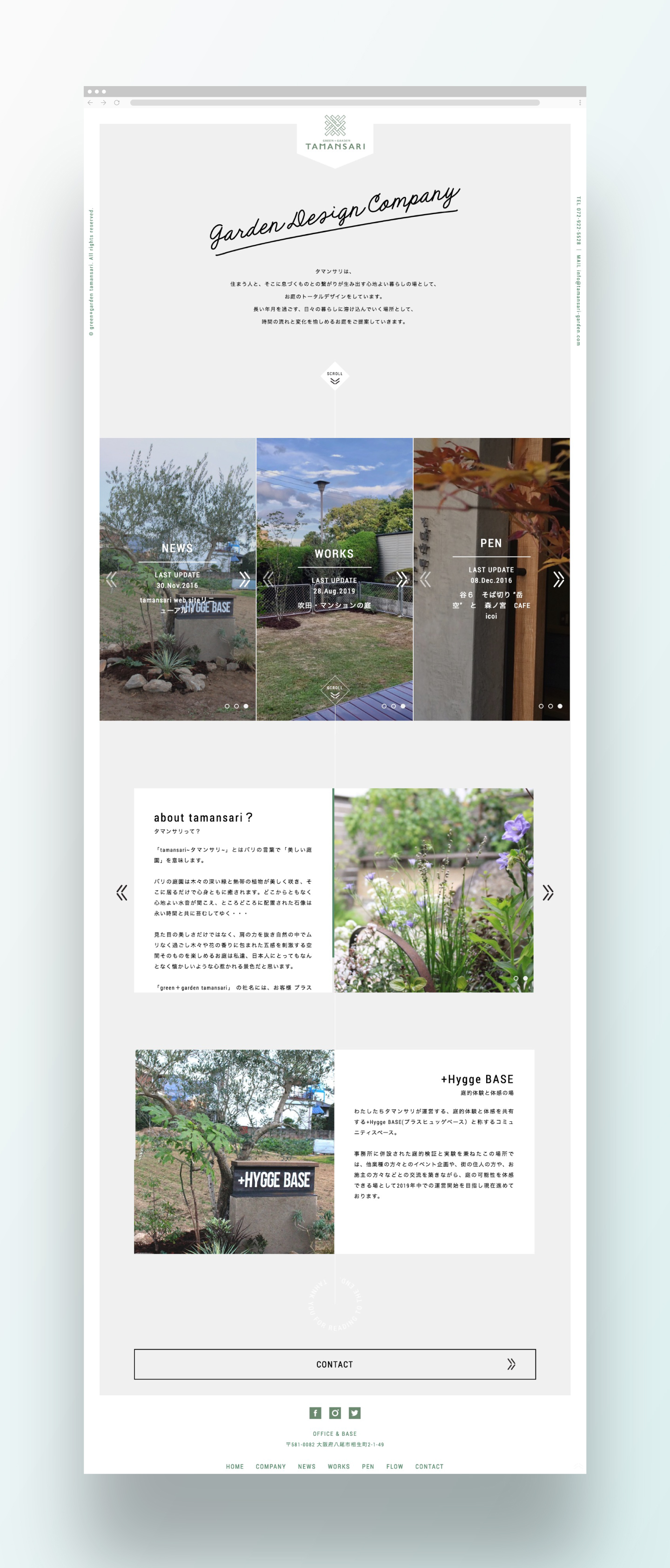 GREEN+GARDEN TAMANSARI|Web Design