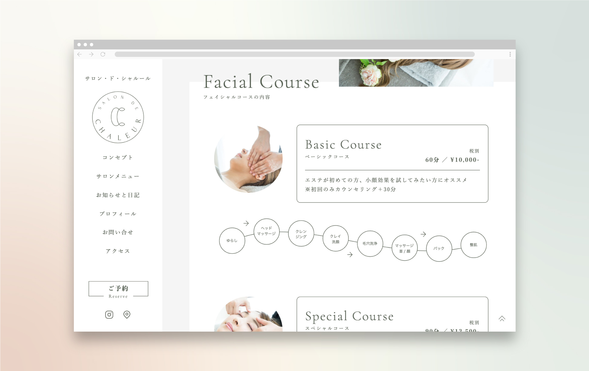 SALON DE CHALEUR|シャルール Web Designed by MNRC
