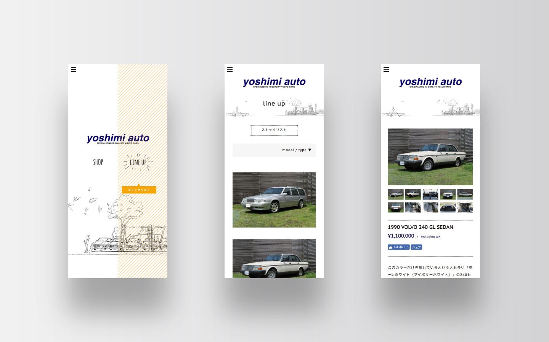 Yoshimi Auto Co.,Ltd.|Web Design|Smart Phone