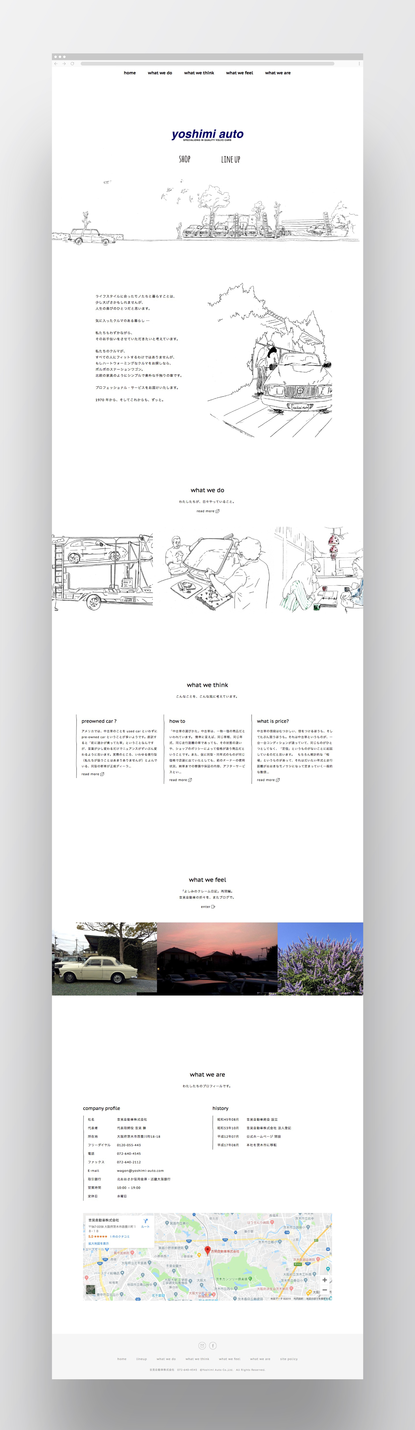 Yoshimi Auto Co.,Ltd.|Web Design